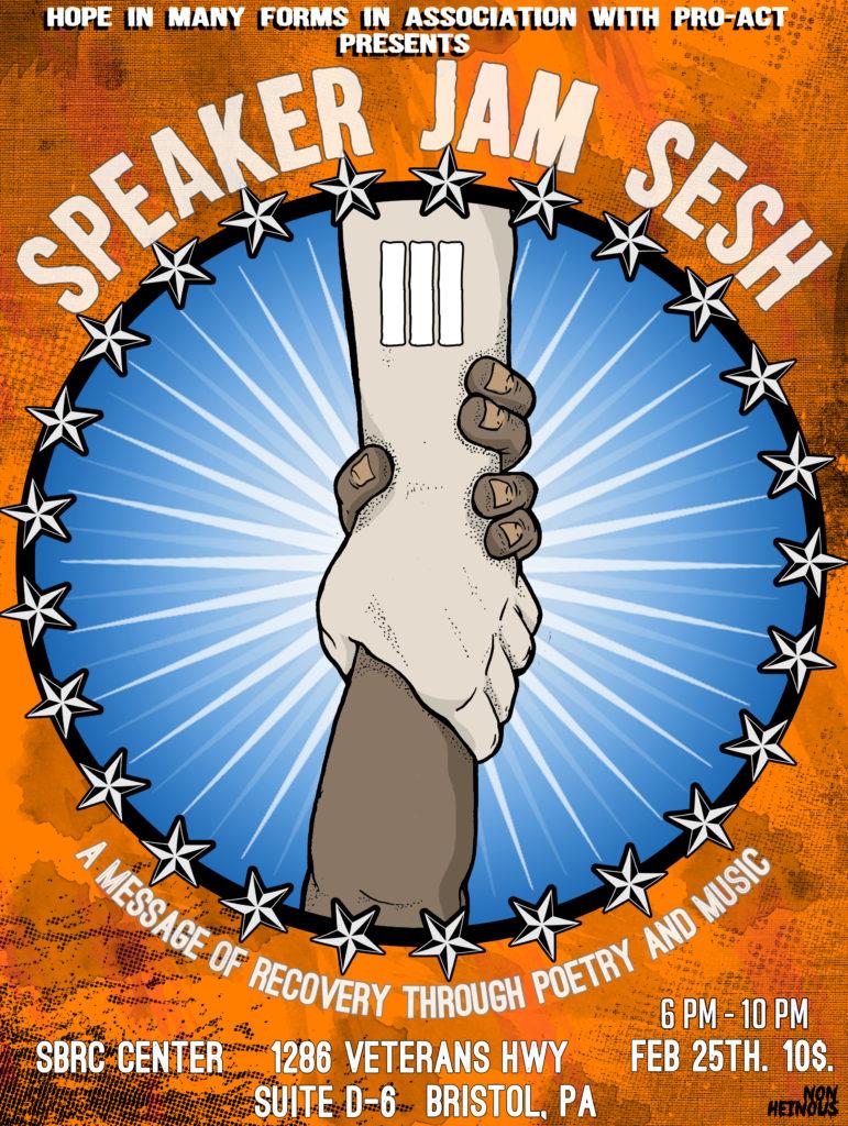 Speaker Jam Sesh III